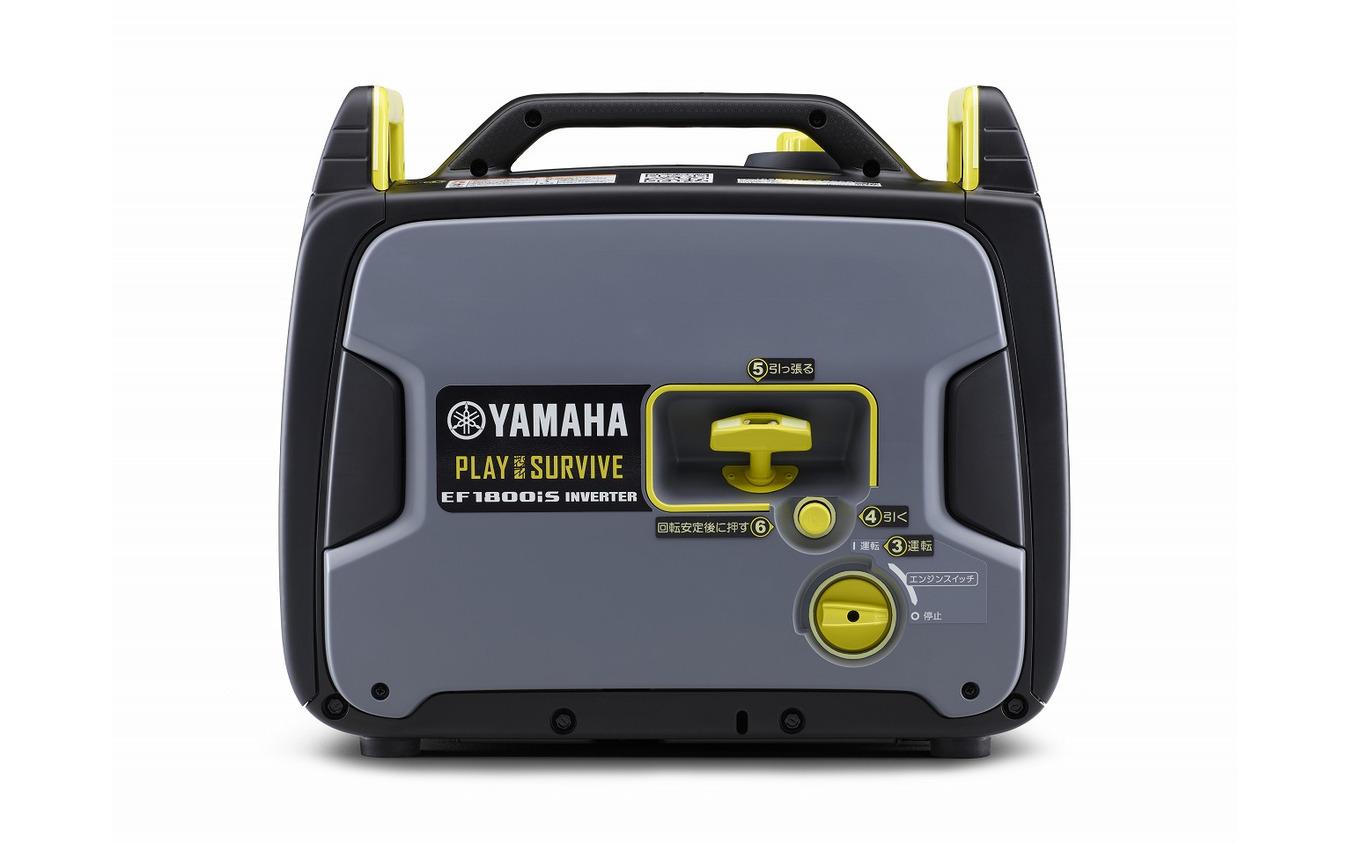 ヤマハの発電機 「EF1800iS」 (コンセプトモデル)