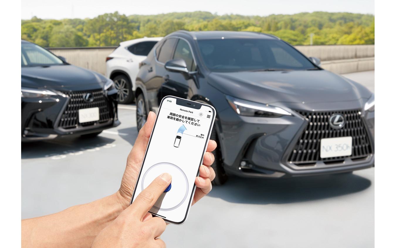 車外からスマホ操作で駐車が可能なアドバンスト パーク[Lexus Teammate Advanced Park](リモート機能付き)