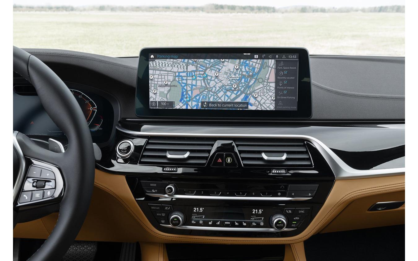 BMW オペレーティングシステム7