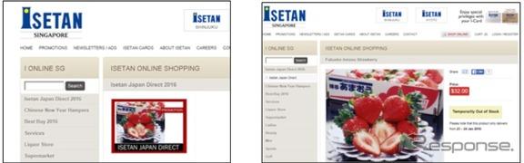越境ECサイトのトップ画面(左)と購入画面(右)