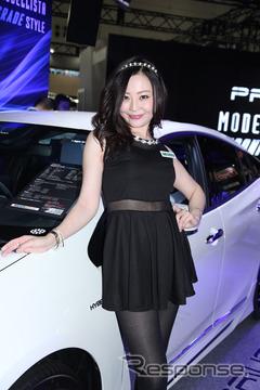 トヨタモデリスタ
