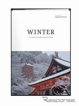 NAVITIME for Japan Travel Winter Issue