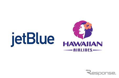 ジェットブルー航空とハワイアン航空
