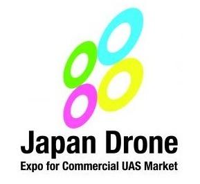 「ジャパン・ドローン」のロゴ