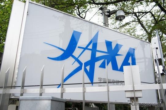 JAXA(参考画像)