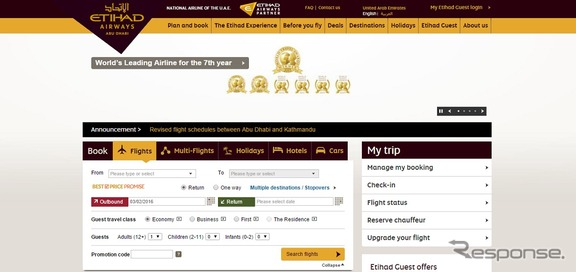 エティハド航空公式サイト