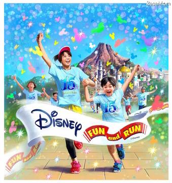 ディズニー・ファン・アンド・ラン (c) Disney