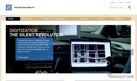 ZF TRWの公式サイト
