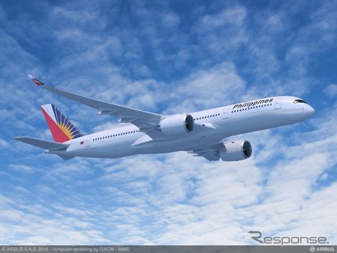 フィリピン航空、A350XWBを6機発注