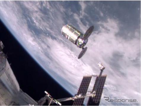 ISSから離脱したシグナス補給船運用4号機