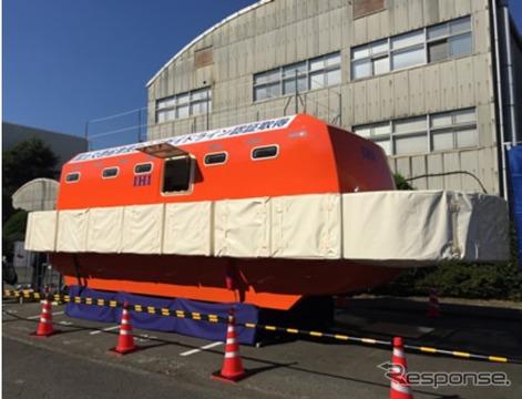 モデルチェンジ型津波救命艇