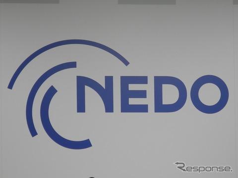 NEDO、高速画像処理の用途拡大に向けたコンソーシアム…日産やソニーも参画