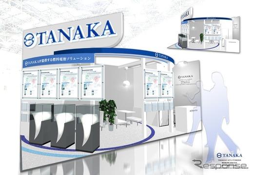 田中貴金属工業 ブースイメージ