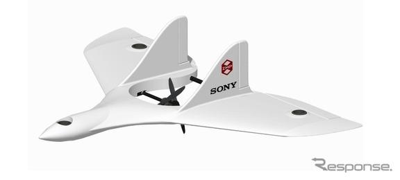 ソニーモバイルとZMPによる自律型VTOL(垂直離着陸)無人飛行機