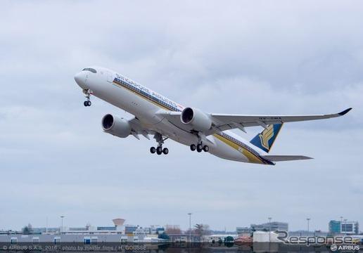 シンガポール航空のA350-900