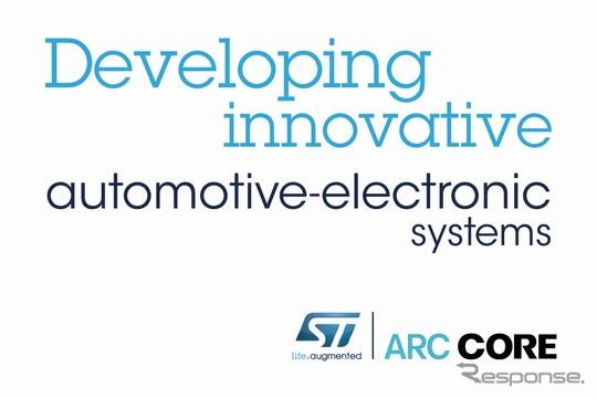 STマイクロエレクトロニクスとARCCORE ABが提携