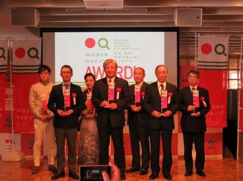 「第1回 NIPPON QUEST AWARD」表彰式の様子