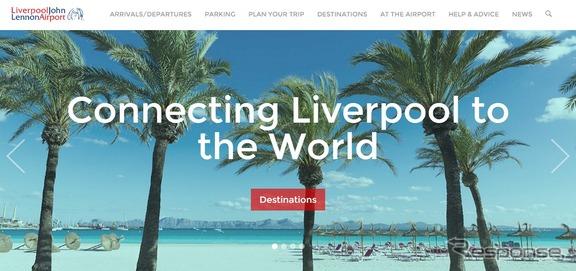 リバプール空港公式サイト