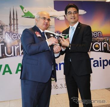 エバー航空、台北=イスタンブール線を開設(1)