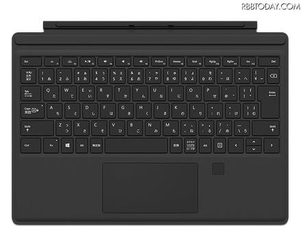 タッチパッドの右側に指紋センサーを備えた「Surface Pro 4 タイプカバー(指紋認証センサー付き)」