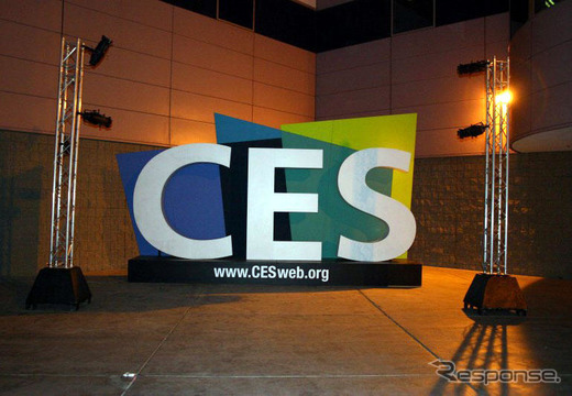 【CES 07】『RBB TODAY』が一大特集、徹底取材