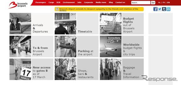 ブリュッセル空港公式サイト