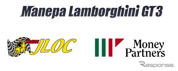 マネパランボルギーニ GT3