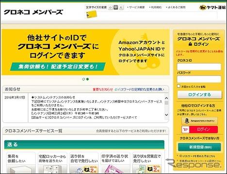 PCの画面イメージ