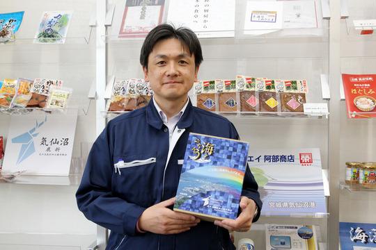 気仙沼鹿折加工協同組合 事務局長の細谷薫氏