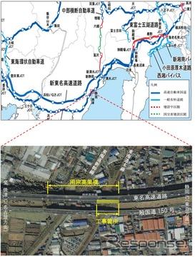 今回東名高速道路で工事を実施するエリア