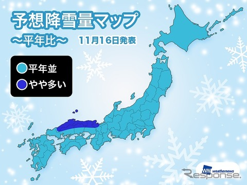 年末年始に日本海側で大雪、関東...