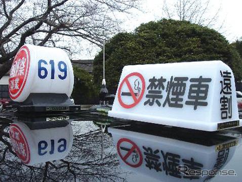 国際興業大阪、全車禁煙タクシーに…大阪で初