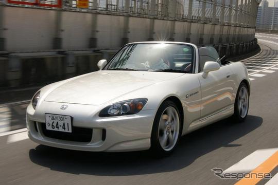 ホンダ S2000 生産終了】一 ...