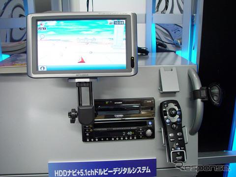 【三菱『CU-H8000』発表】HDD・DVDツインドライブ、モデム内蔵でも普及価格