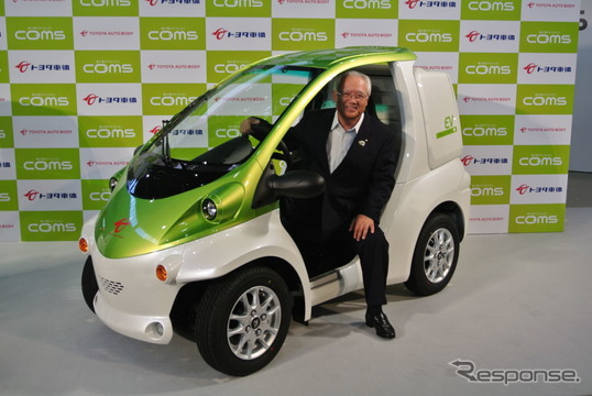 トヨタ車体・新型コムス