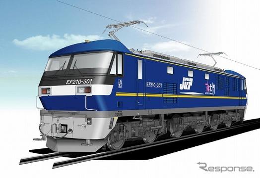 JR貨物 EF210形式 301号機