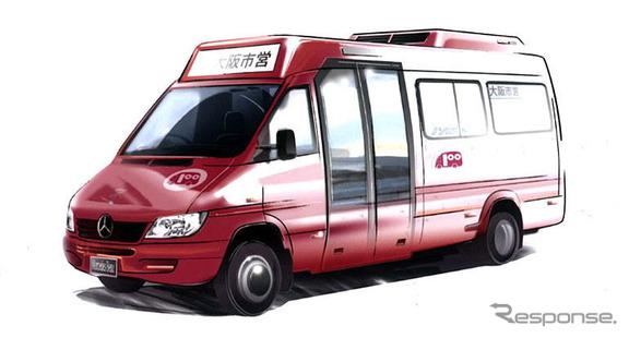 ベンツのコミュニティバス、大阪市が13台を購入