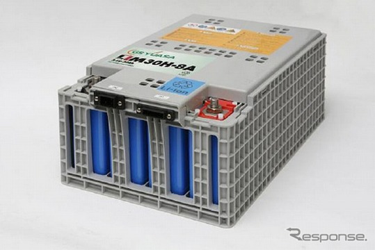 リチウム電池モジュール「LIM30H-8A」