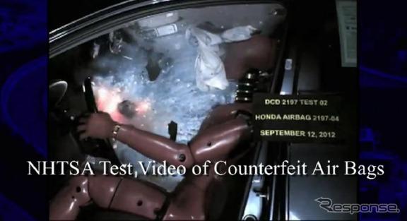 NHTSAが公開した中国製エアバッグのテスト映像