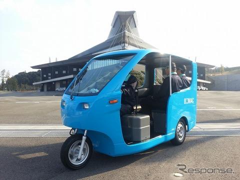 E-Trikes(電動トライシクル)
