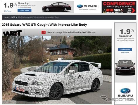 次期スバル インプレッサ WRX の開発テストの様子を紹介した米『モータートレンド』