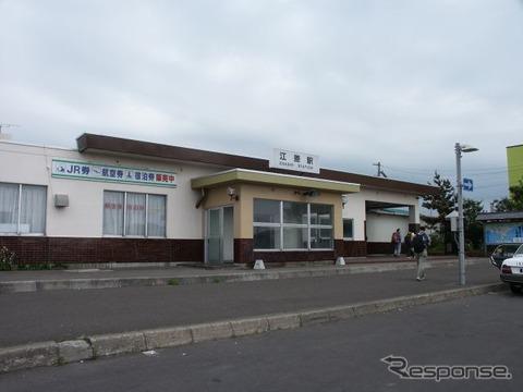 江差線の終点・江差駅。津軽海峡線の一部である五稜郭~木古内間に対し木古内~江差間は利用者が少なく、廃止が計画された。