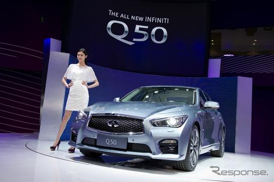 インフィニティ Q50(上海モーターショー13)