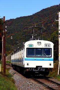 秩父鉄道1000系の1010号編成。