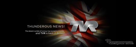 TVRが英国で復活すると宣言している公式サイト