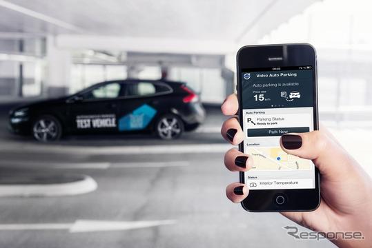 新型ボルボ V40 の自動駐車コンセプトカー