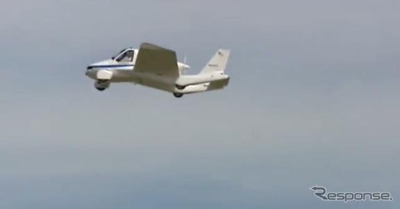 テラフージア トランジションの初の一般向け公開テスト飛行