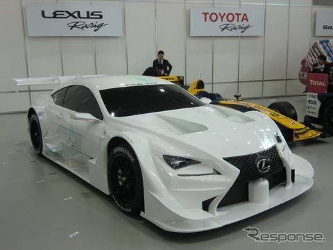 今季のGT500参戦マシン、「LEXUS RC F」。