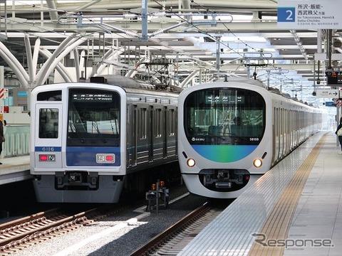 西武は4月1日から、初乗り運賃区間の往復割引乗車券「おとなりきっぷ」を発売すると発表。往復300円となるところを290円で発売する