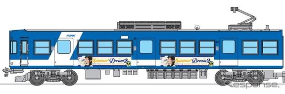8月2・3日に富士急行線で運転される「みのり編成」のうち「みのり1号」の外観イメージ。車体にライブの広告が掲出される。